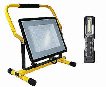 Baterijske i radne svjetiljke